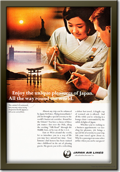 1969 Japan Air Lines  - framed preview retro