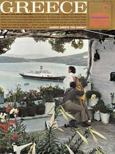 1964 Greek tourism advert